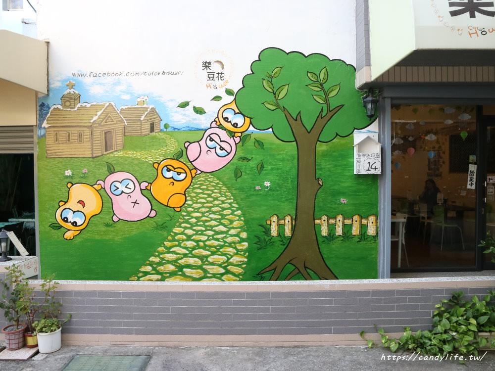 20180722102210 66 - 東海商圈隱藏版人氣豆花店,創意綿綿冰必點!還有可愛彩繪牆唷~