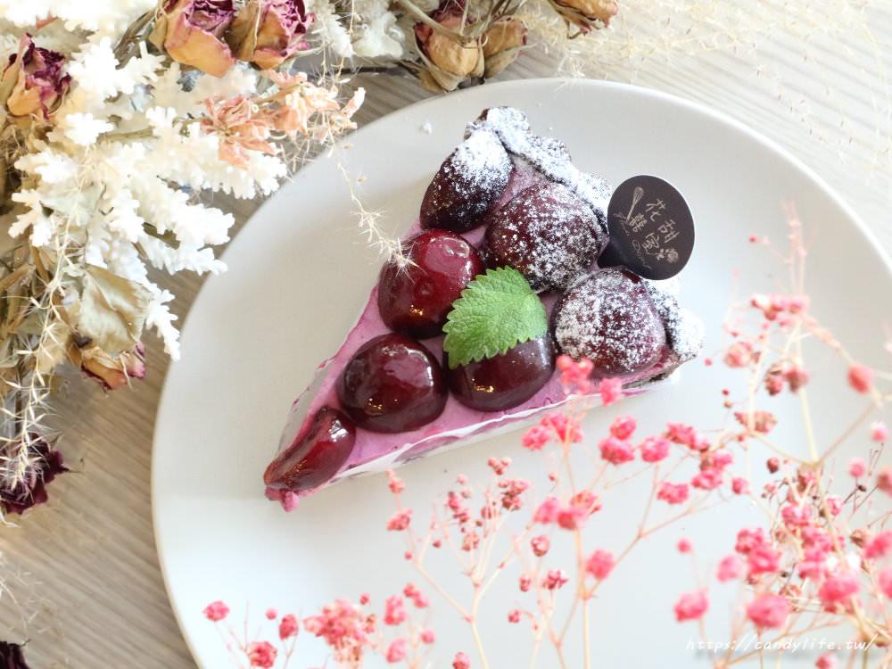 20180814074749 51 - 花甜囍室近科博館結合乾燥花的手作甜點店,主打塔類及乳酪蛋糕