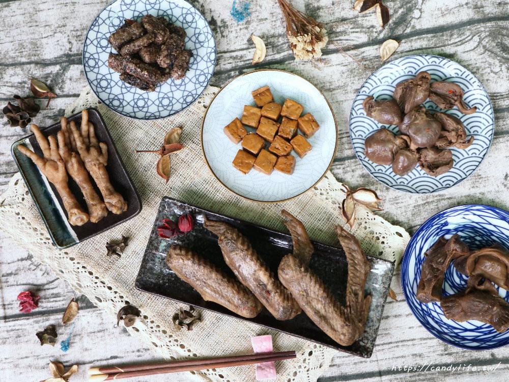 台中美食│梅芳巷精緻滷味〃堅持祖傳秘方,傳成一甲子的冰鎮滷味,宵夜、解嘴饞的美食佳餚~