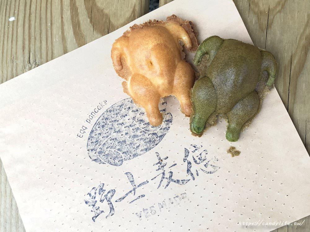 20180822175243 37 - 野士麥德│雞蛋糕又有新玩意!烤雞造型雞蛋糕超萌登場~