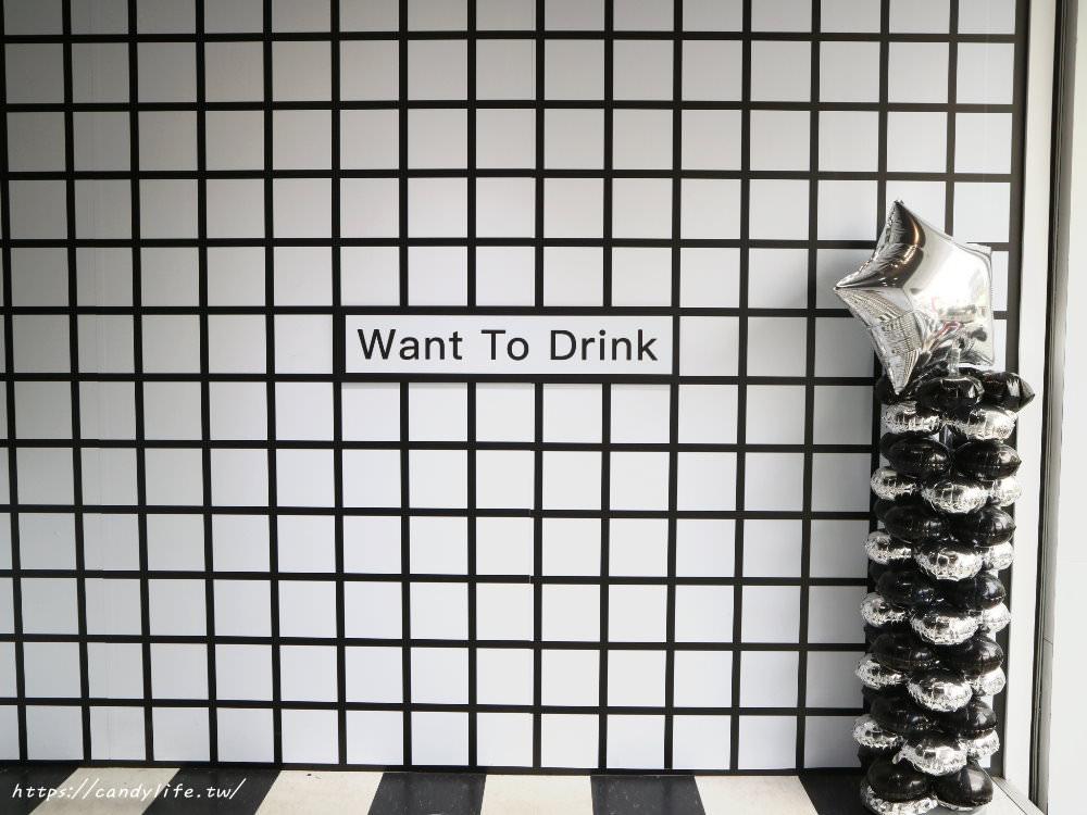 20180826211552 2 - 桃園想要飲茶來台中囉!獨特方形珍珠手搖飲在台中也喝的到啦~