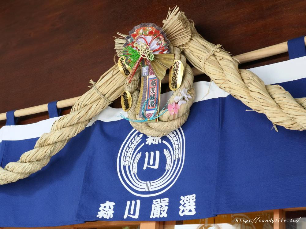 20180831073736 97 - 台中森川梅亭橫町│比臉大的巨無霸野鰻握壽司,一個人根本吃不完