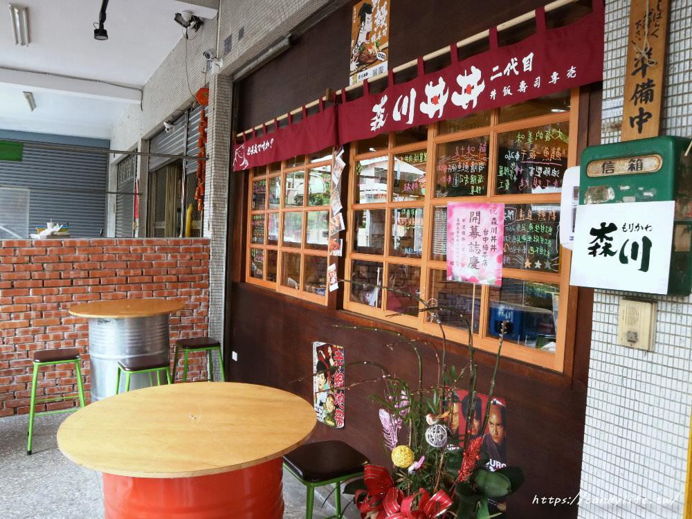20180831073738 9 - 台中森川梅亭橫町│比臉大的巨無霸野鰻握壽司,一個人根本吃不完