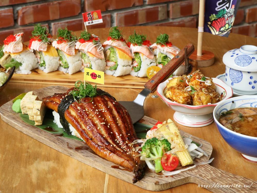20180831073820 100 - 台中森川梅亭橫町│比臉大的巨無霸野鰻握壽司,一個人根本吃不完