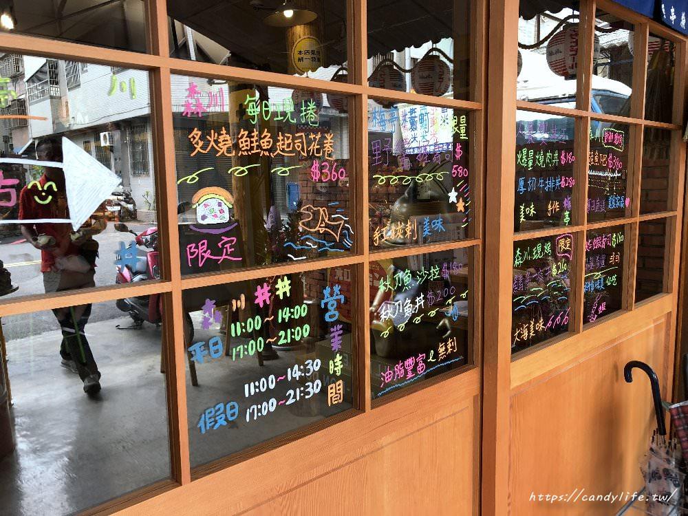 20180831185012 69 - 台中森川梅亭橫町│比臉大的巨無霸野鰻握壽司,一個人根本吃不完
