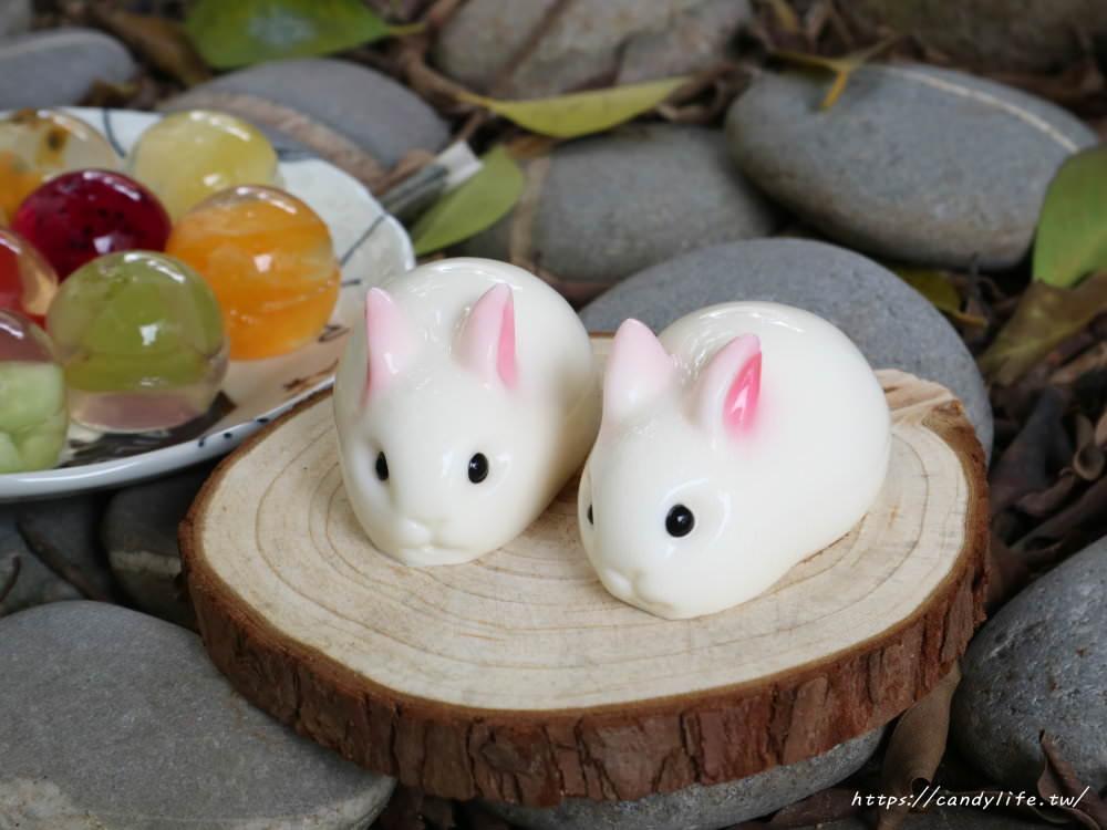 20180902142037 67 - 一中商圈創意甜點新亮相!可愛兔子寒天鮮奶酪,每人限購三隻,還有繽紛寒天水果凍唷~