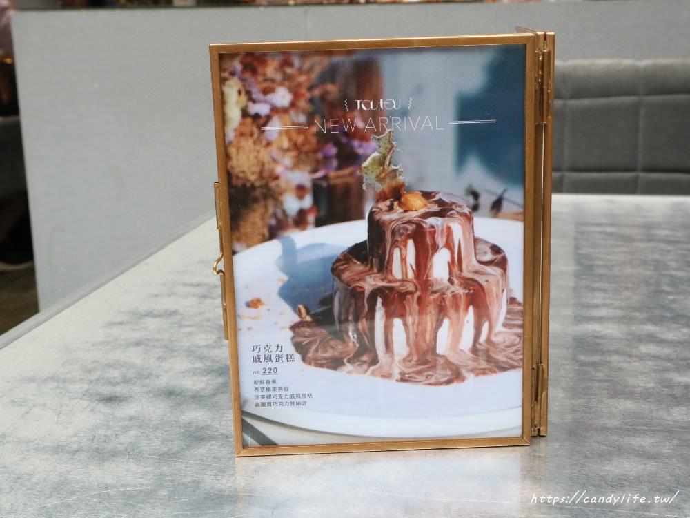 20180904223354 24 - 讓少女們瘋狂的巧克力戚風蛋糕!網美必訪~
