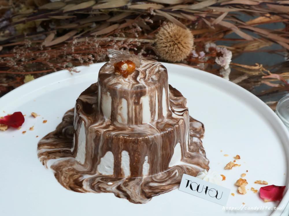 20180904223400 72 - 讓少女們瘋狂的巧克力戚風蛋糕!網美必訪~