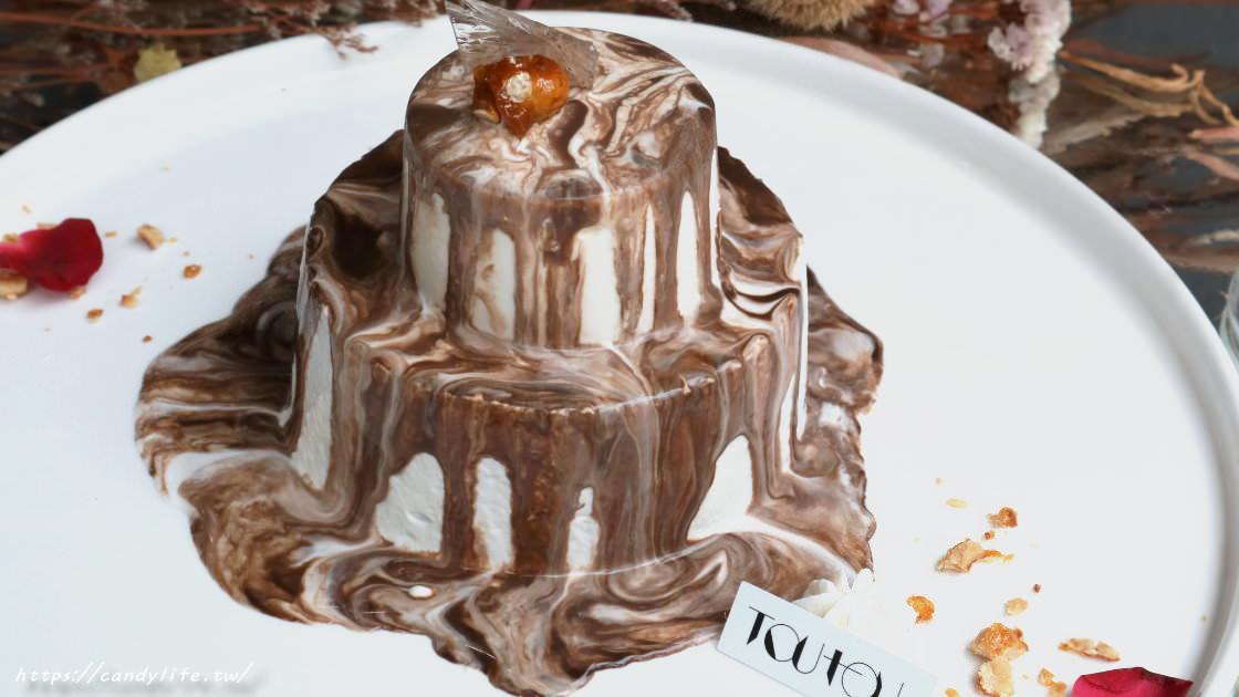 台中美食│偷偷 Toutou Cuisine〃讓少女們瘋狂的巧克力戚風蛋糕!網美必訪~