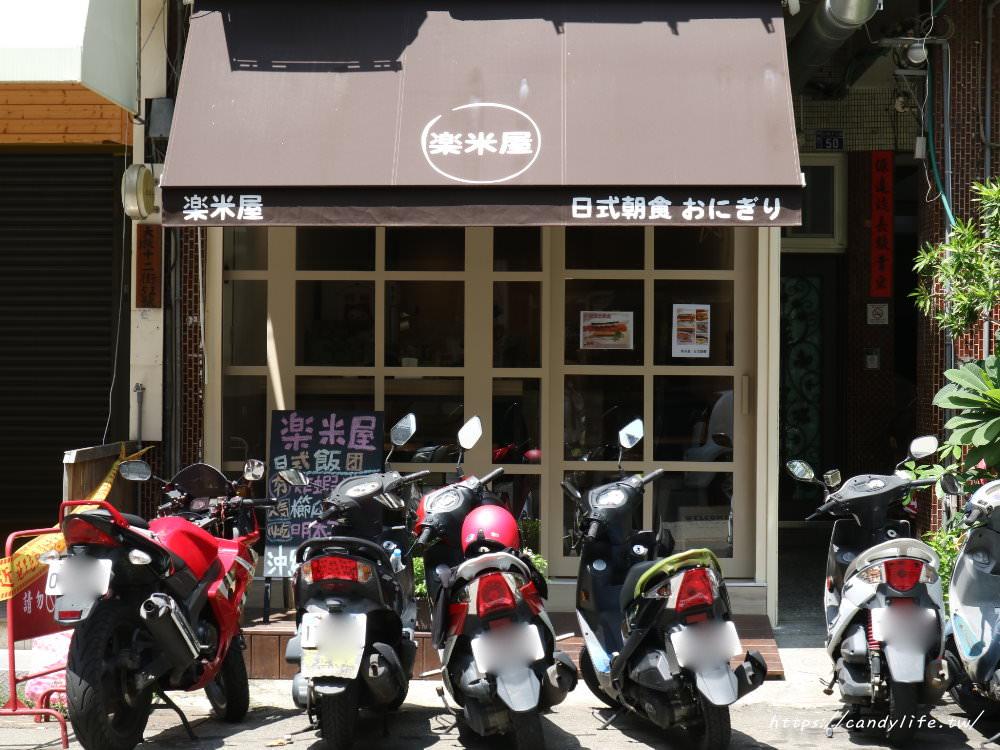 20180906220029 14 - 楽米屋 日式手作朝食,超人氣沖繩飯糰在台中也吃的到囉~