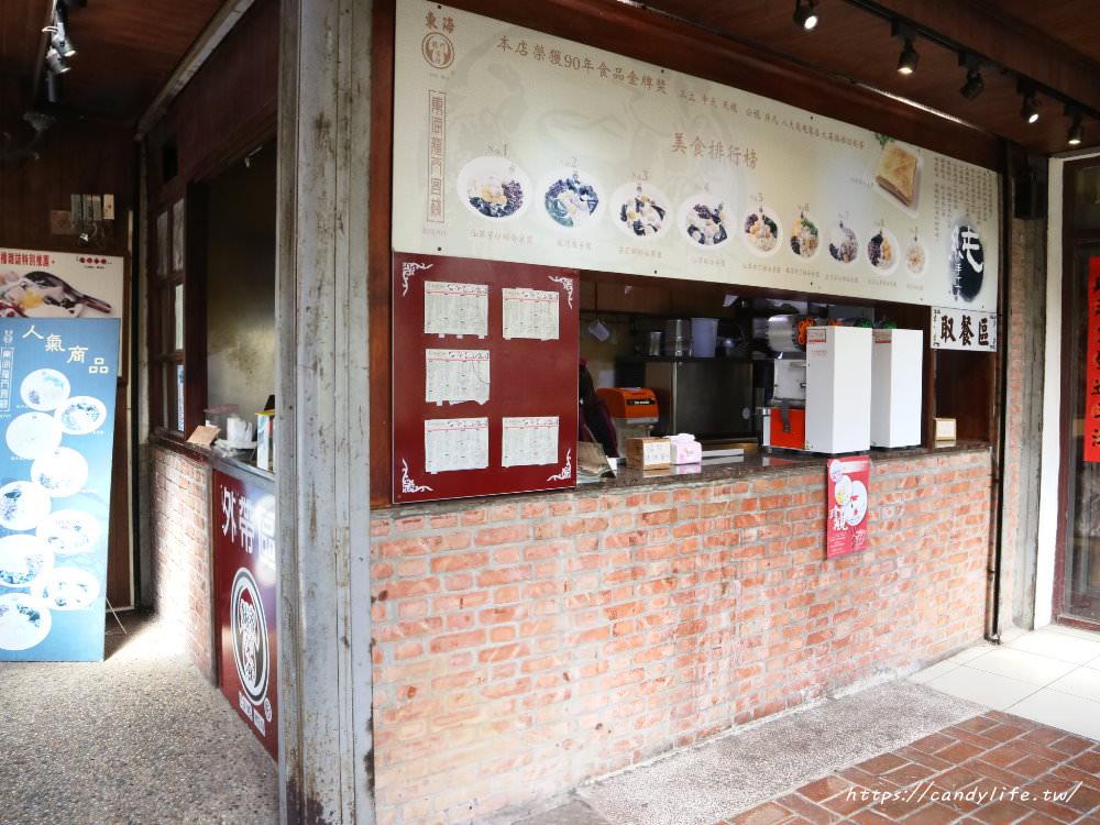20180919183532 58 - 東海龍門客棧銅板美食,充滿古色古香的甜品店,用料超實在~