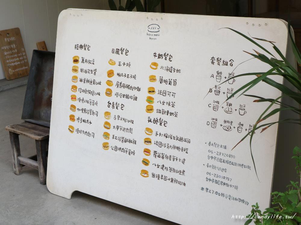 20180921183456 100 - 審計新村旁,讓你念念不忘的日式餐包,一大早就吃的到~