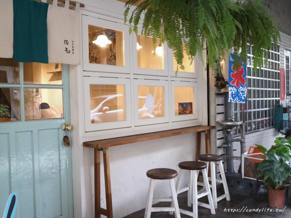 20180926230632 81 - 花毛 かき氷喫茶,隱藏在台中火車站巷弄裡的清新日式刨冰專門店~