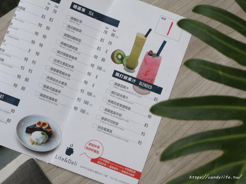 20180927073537 69 - 熱血採訪│Hecho做咖啡分店隱藏在中國醫藥大學周邊,必點日式唐揚雞