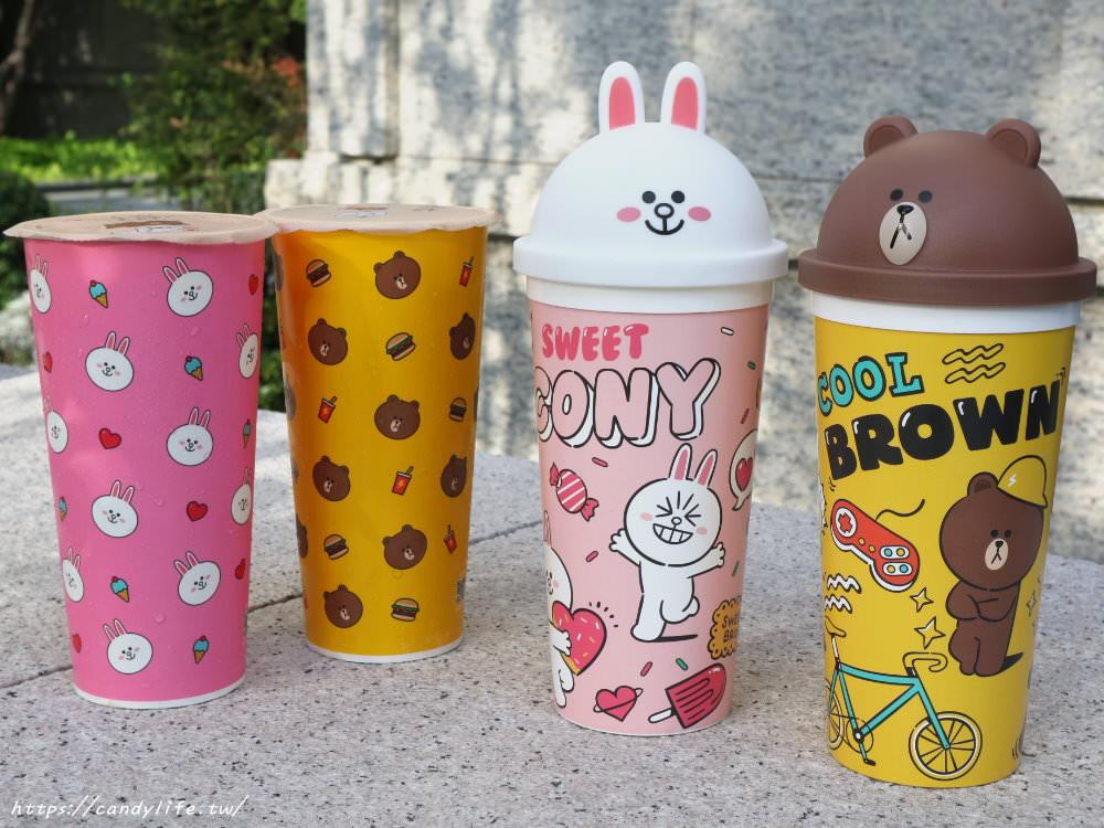 20180929212121 6 - 茶湯會13週年慶,限量LINE FRIENDS聯名造型杯登場!