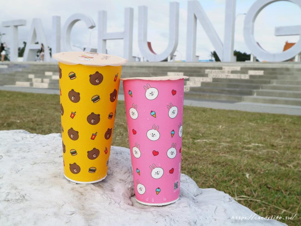 20180929212126 30 - 茶湯會13週年慶,限量LINE FRIENDS聯名造型杯登場!