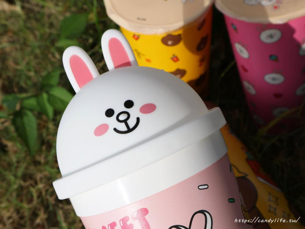 20180929212153 60 - 茶湯會13週年慶,限量LINE FRIENDS聯名造型杯登場!