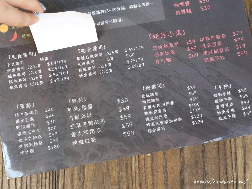 20181001214819 8 - 嶺東學區平價日式料理!還有白飯、飲料、味噌湯讓你免費吃到飽~