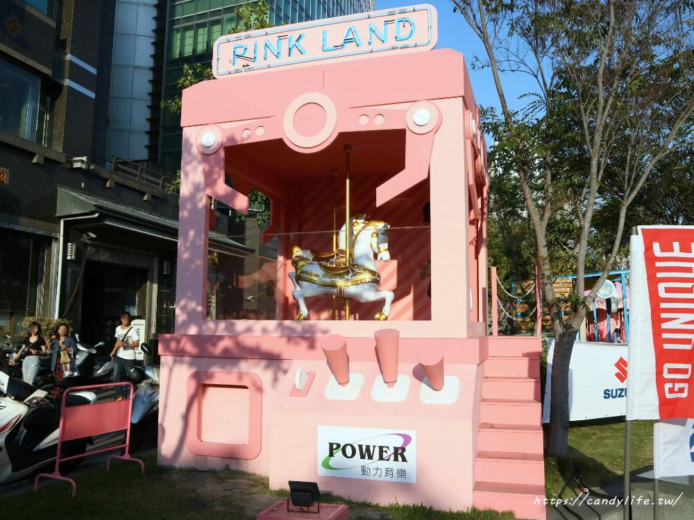 20181006194836 82 - 草悟廣場充滿少女心粉紅樂園登場!粉紅色海盜船、旋轉木馬、巨大夾娃娃機~