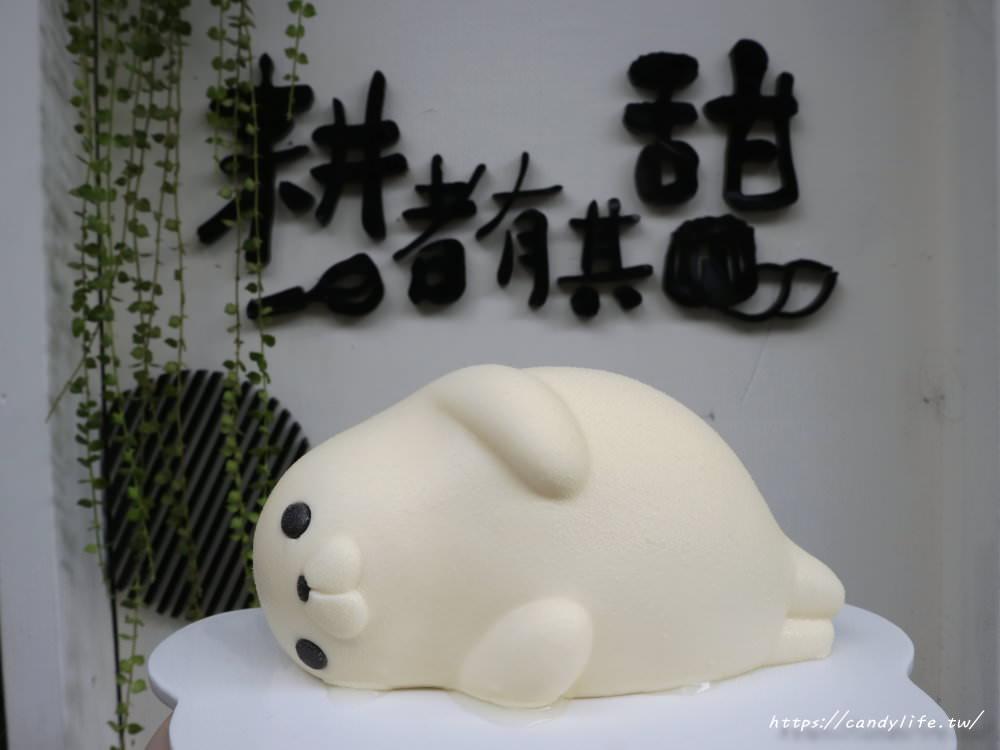 20181007130754 97 - 台中生日蛋糕~胖嘟嘟海寶慵懶上市!