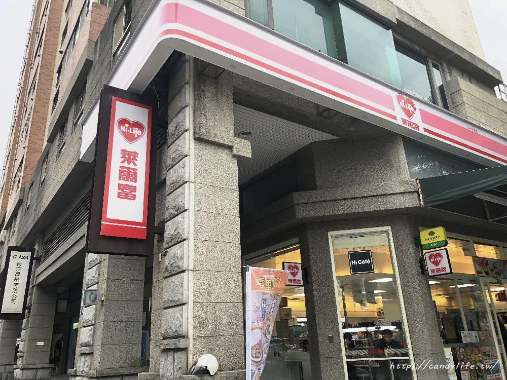 20181011180300 34 - 萊爾富與OREO聯名,推出3款期間限定甜點~一開賣就售空!