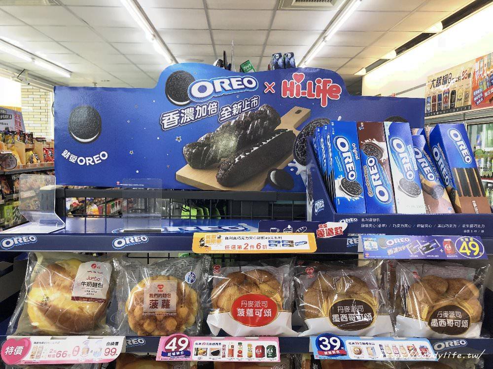 20181011180302 69 - 萊爾富與OREO聯名,推出3款期間限定甜點~一開賣就售空!