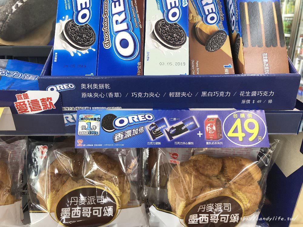 20181011180304 40 - 萊爾富與OREO聯名,推出3款期間限定甜點~一開賣就售空!