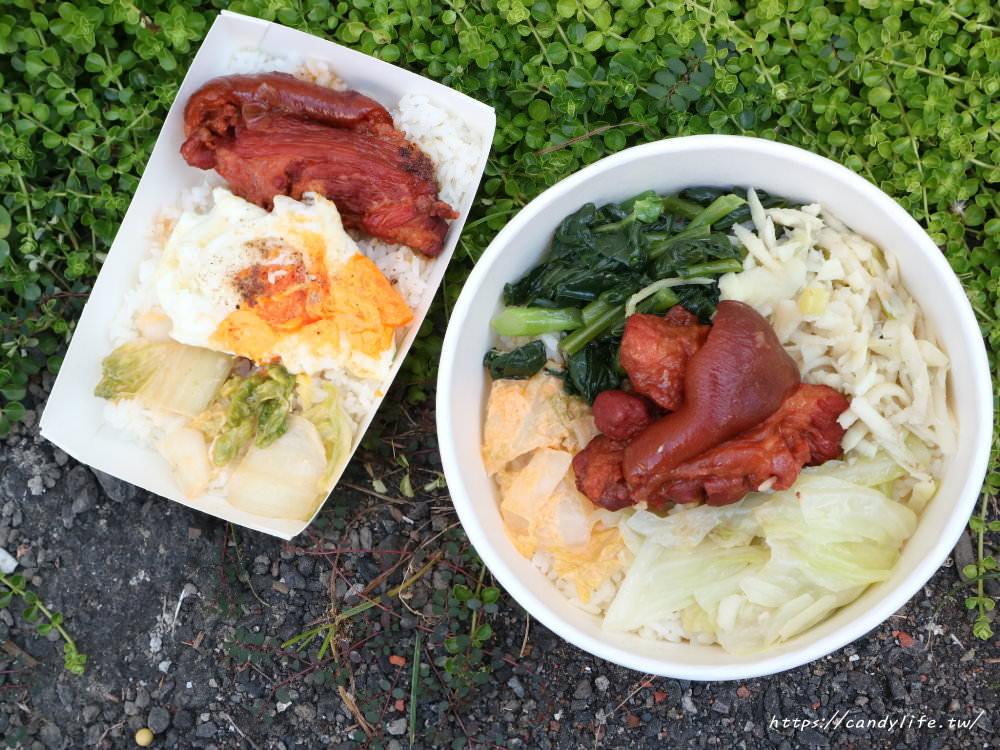 20181015215800 48 - 台中早餐推薦!讓人一試成主顧的小莊刈包店,新品控肉飯、控肉便當限量登場