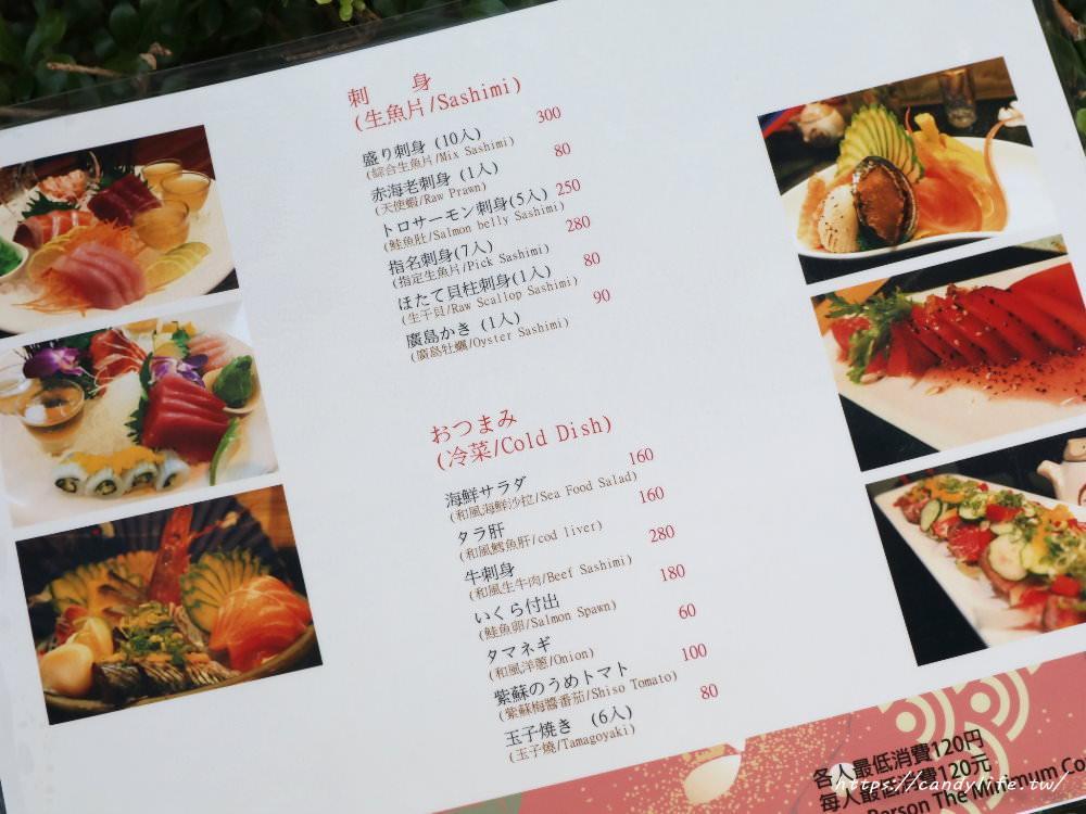 20181023213717 32 - 熱血採訪│台中無菜單料理推薦,創意料理,價格親民無服務費(已結束