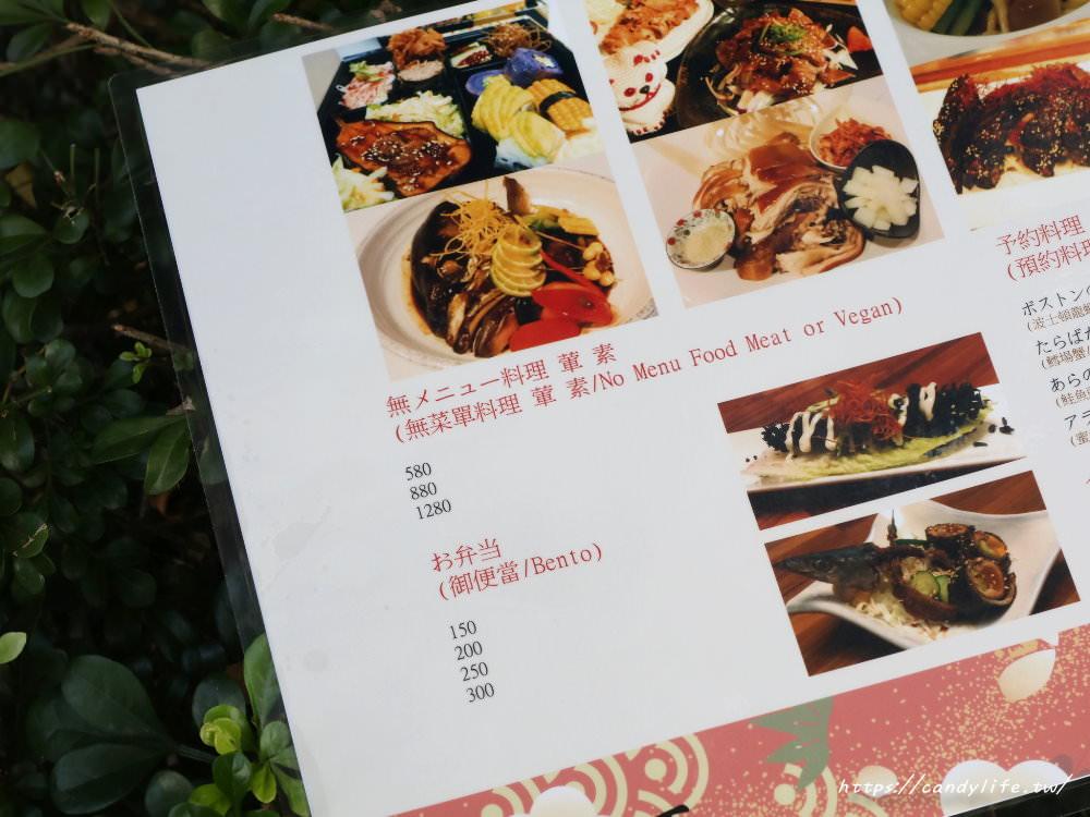 20181023213718 1 - 熱血採訪│台中無菜單料理推薦,創意料理,價格親民無服務費(已結束