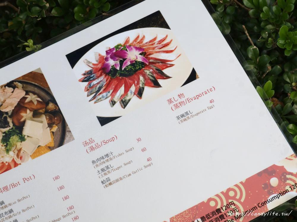 20181023213730 91 - 熱血採訪│台中無菜單料理推薦,創意料理,價格親民無服務費(已結束