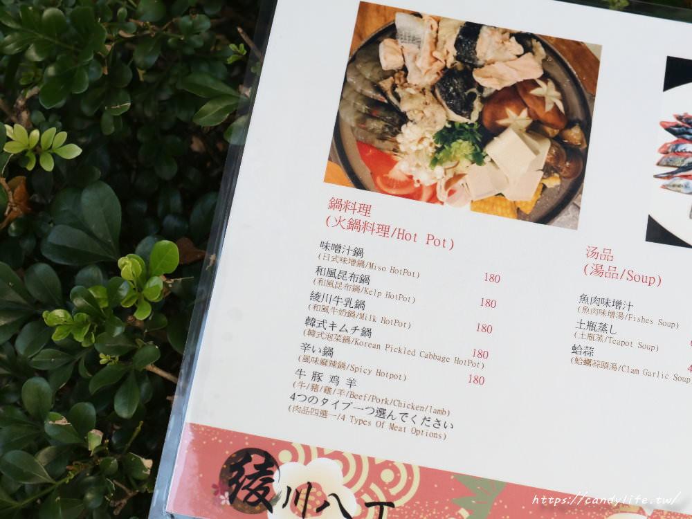 20181023213735 36 - 熱血採訪│台中無菜單料理推薦,創意料理,價格親民無服務費(已結束