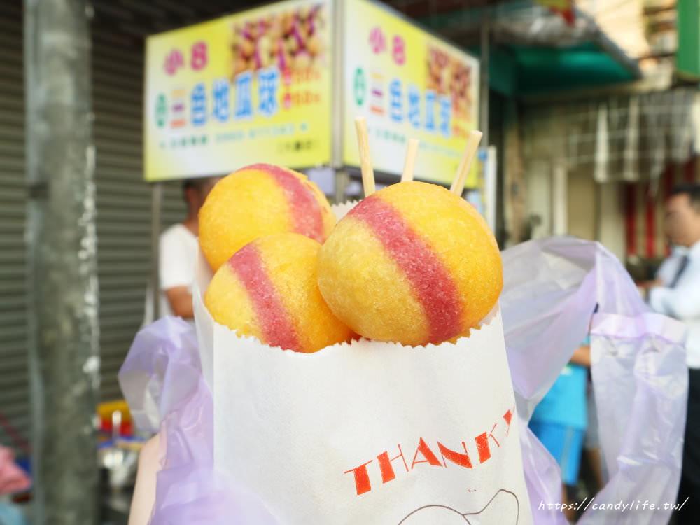 20181025183404 13 - 一開賣就大排長龍的小8三色地瓜球,酥脆又大顆~