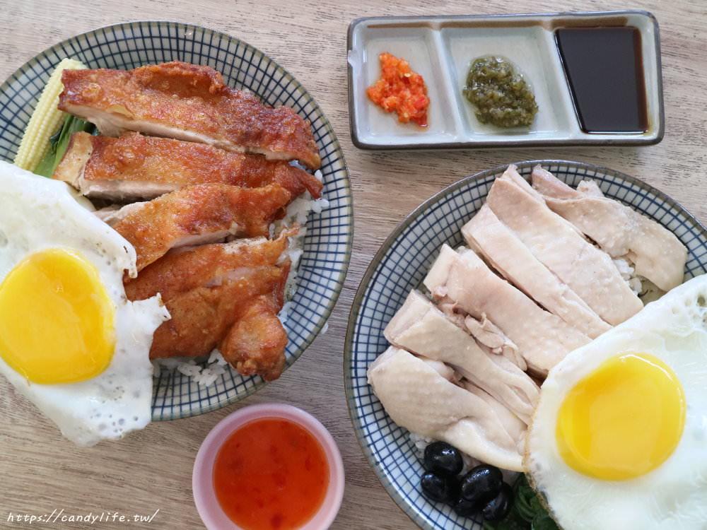 台南美食│湧飯〃近台南火車站,每天排隊人潮大爆炸的海南雞飯!