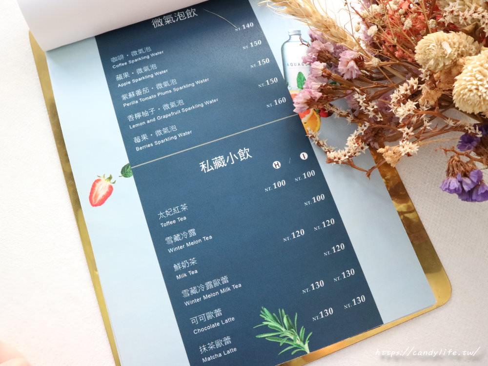 20181031205810 72 - 雲朵加上大理石超美的咕嗼咖啡,鬆餅是雞蛋造型,QQ的像麻糬