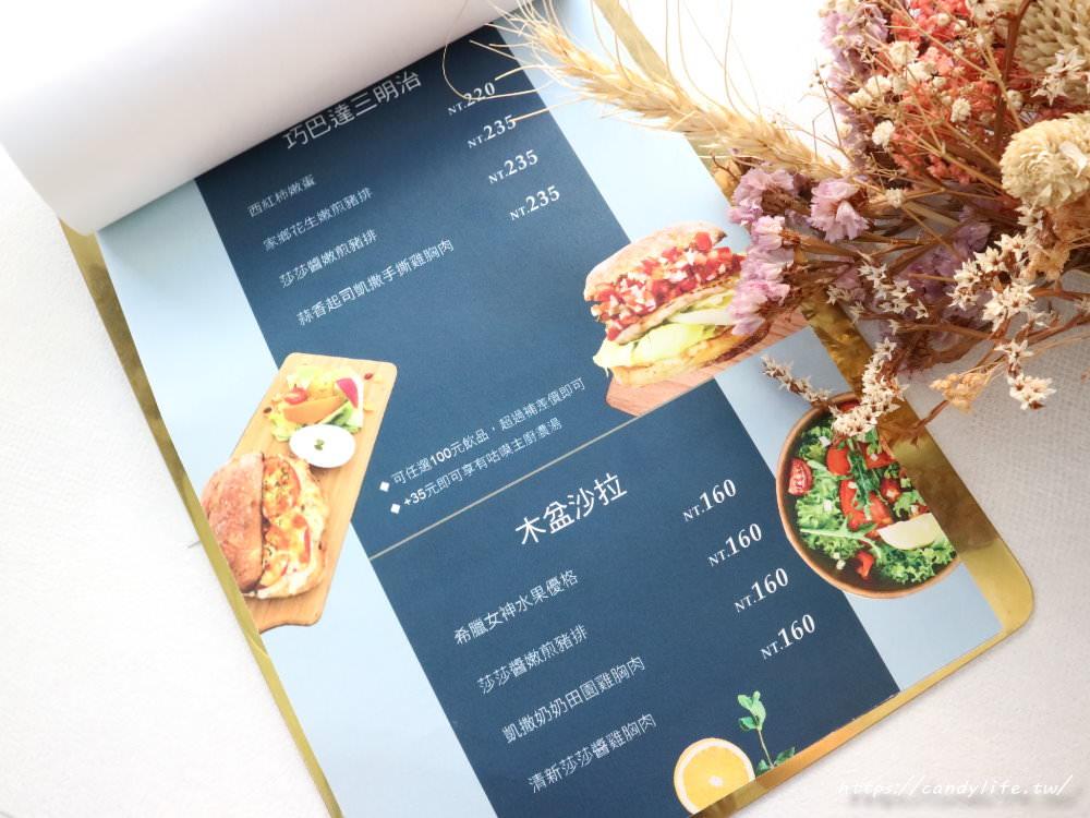 20181031205824 42 - 雲朵加上大理石超美的咕嗼咖啡,鬆餅是雞蛋造型,QQ的像麻糬