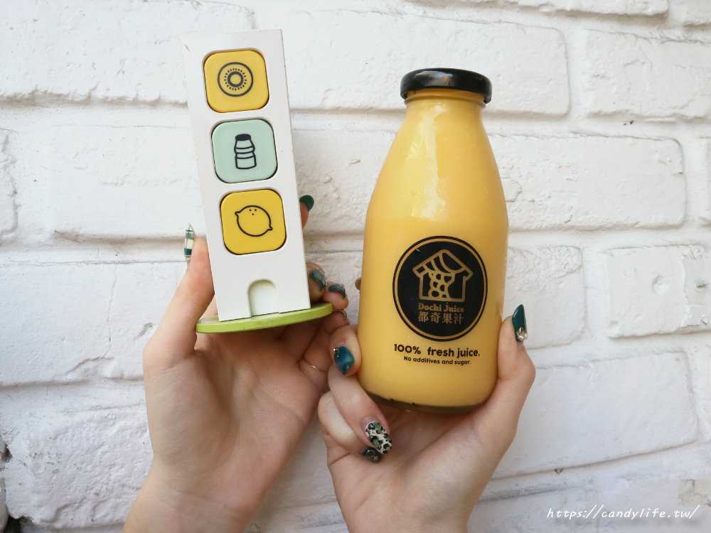 20181113221228 22 - Dochi Juice 都奇果汁,不加糖不加水,還有提供免費桌遊~