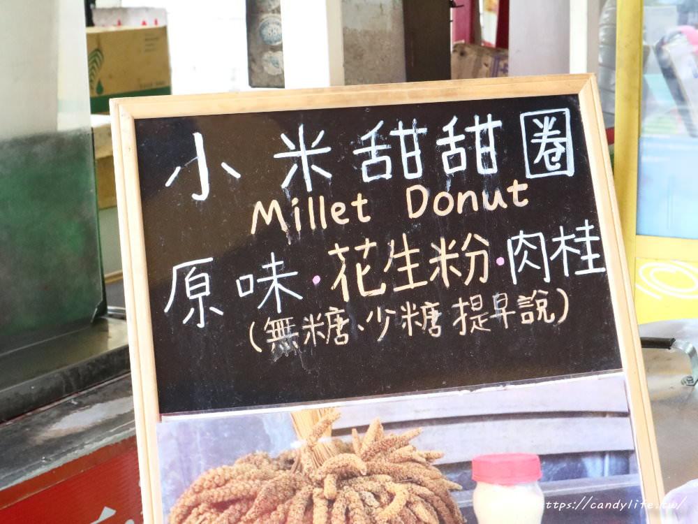 20181117215905 14 - 海嘯吧!小米甜甜圈,一中街也吃的到超夯的小米甜甜圈囉