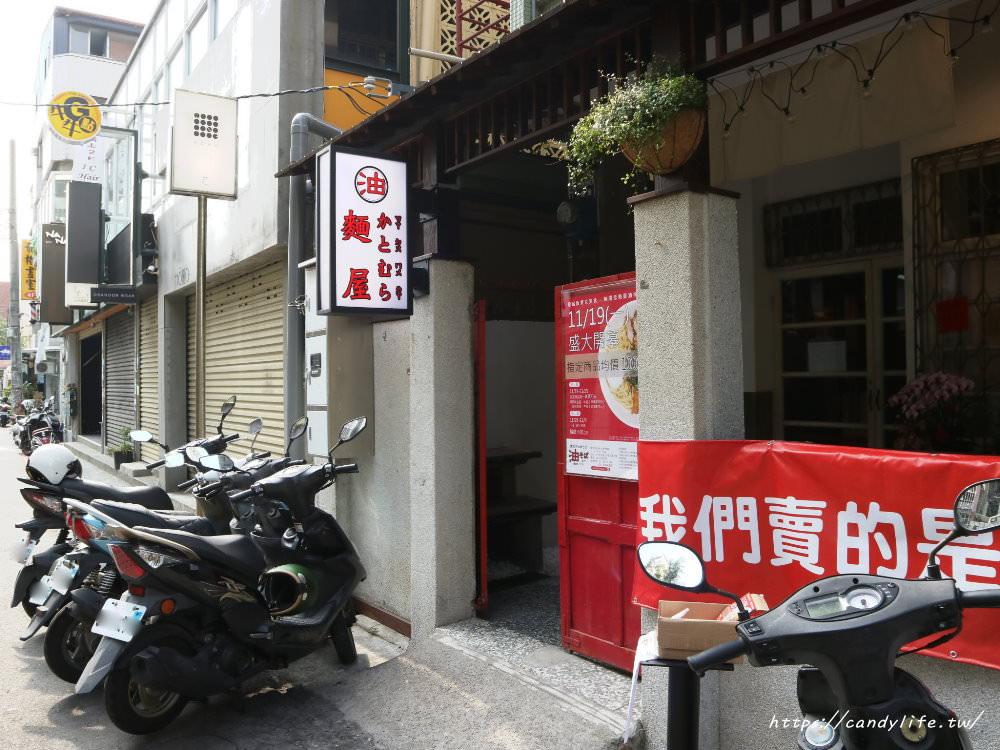 20181125110430 12 - 熱血採訪│沒有湯的拉麵,不用飛日本,在台中也吃的到東京名物油拌麵啦~