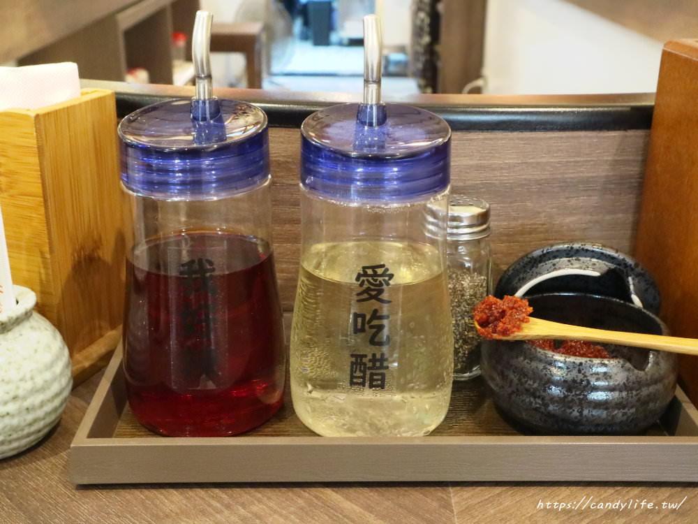 20181125110439 64 - 熱血採訪│沒有湯的拉麵,不用飛日本,在台中也吃的到東京名物油拌麵啦~