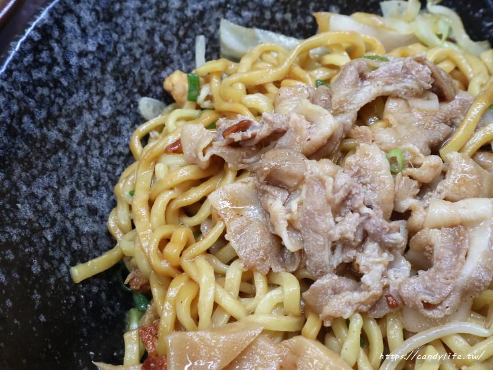 20181125110517 85 - 熱血採訪│沒有湯的拉麵,不用飛日本,在台中也吃的到東京名物油拌麵啦~