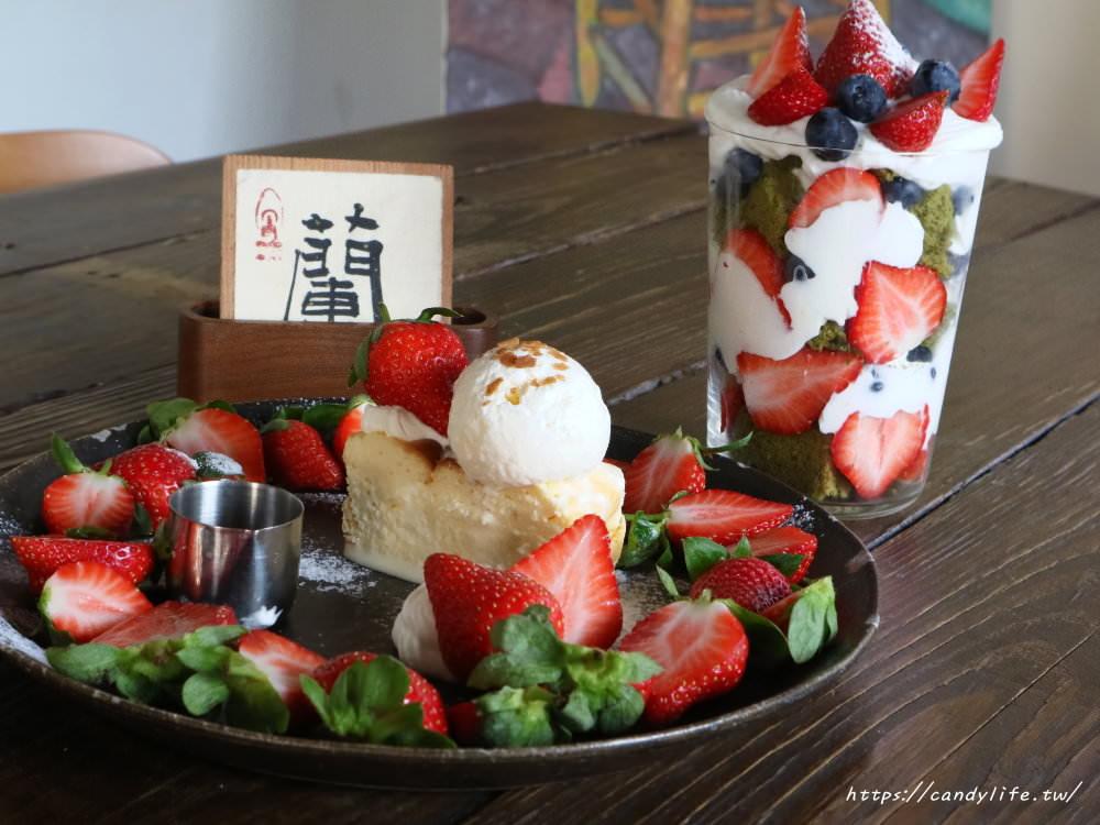 20181127212640 78 - 草莓季開跑!超美草莓盤飾蛋糕登場~