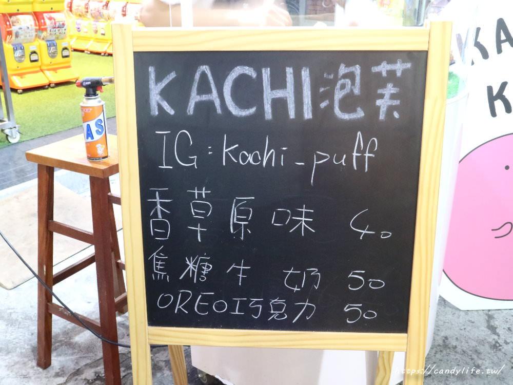 20181129182233 94 - KACHI 泡芙,逢甲必吃美食~排隊一小時才能買到的焦糖牛奶泡芙!