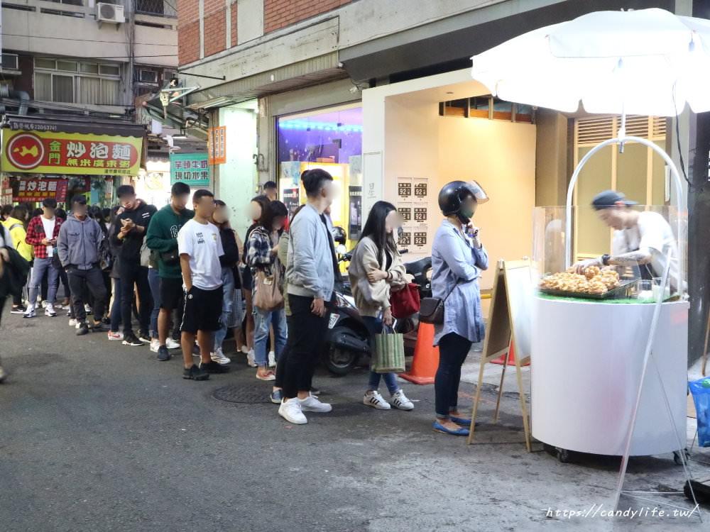 20181129182245 67 - KACHI 泡芙,逢甲必吃美食~排隊一小時才能買到的焦糖牛奶泡芙!