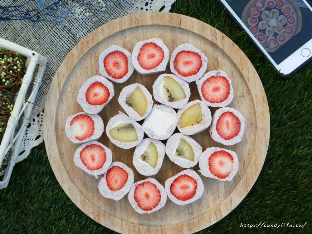 20181202123109 86 - 久違的草莓芋泥球回來啦!需預訂才吃的到唷~