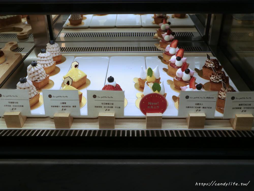 20181202230806 15 - 台中必吃千層可麗餅就在樂緹波兒手作塔派,每日限量,想吃請趁早!