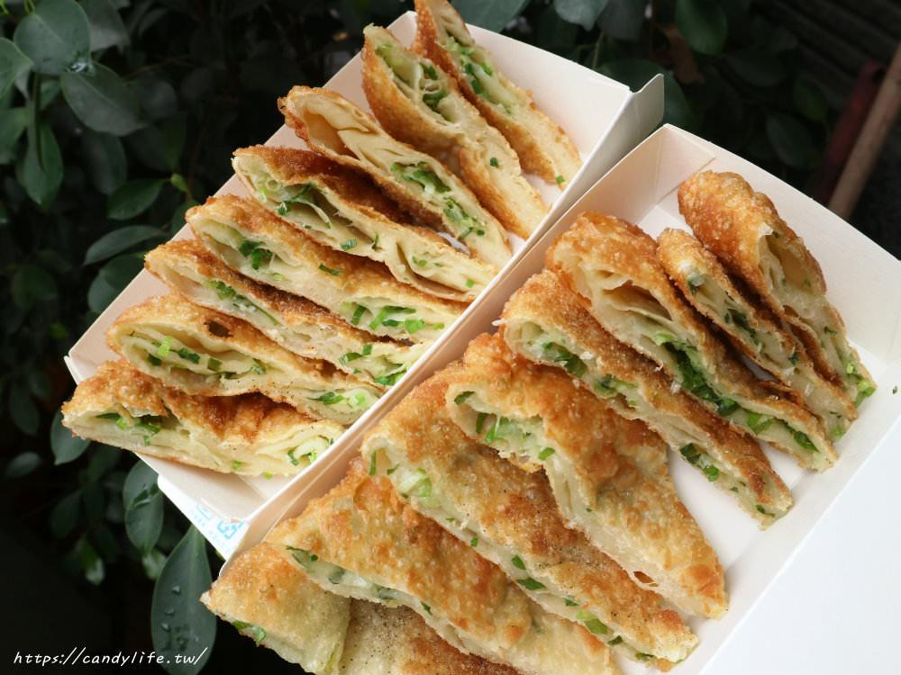 20181205222832 44 - 吃起來不油的蔥油餅,外酥內Q,裡頭滿滿的青蔥,還有內用座位區~