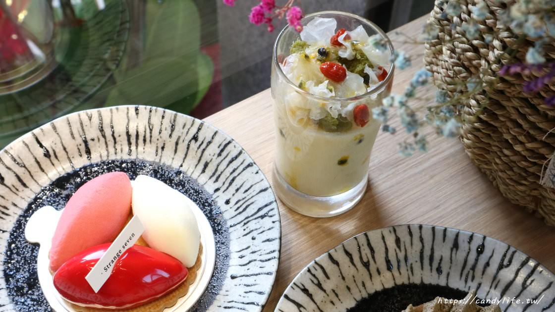 台中美食│異柒手作甜點咖啡〃以中文數字命名的創意甜點,還有客製化彌月禮、喜餅等~