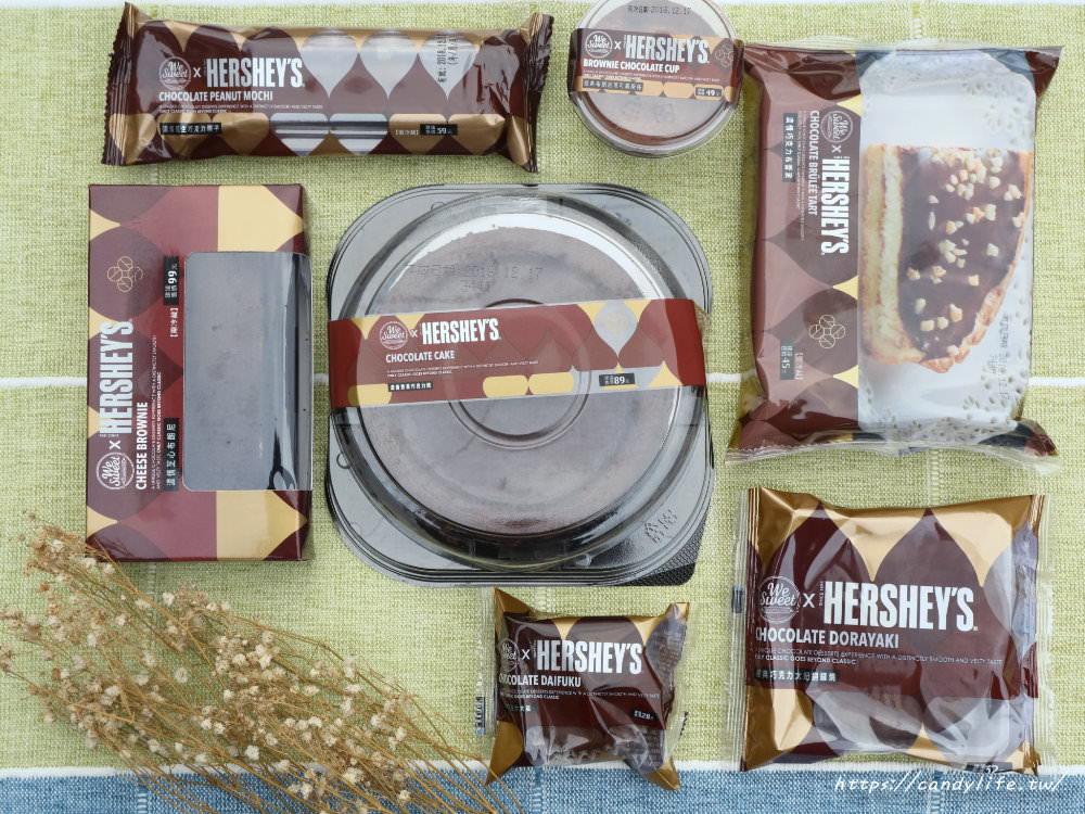 20181214075915 82 - 全聯聯名Hershey's巧克力強勢回歸,巧克力控準備好衝一波了嗎!