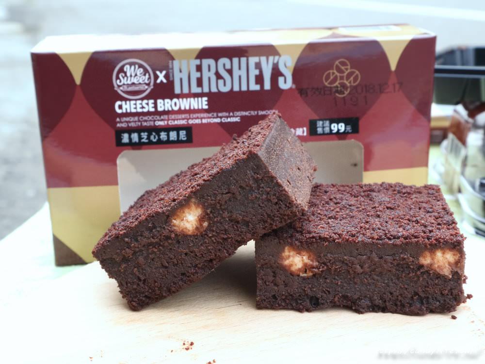 20181214075921 4 - 全聯聯名Hershey's巧克力強勢回歸,巧克力控準備好衝一波了嗎!